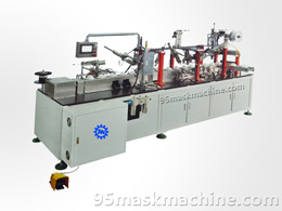 Automatic Respirator Making Machine