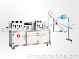 Blank Mask Making Machine