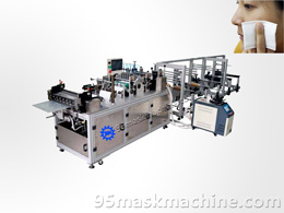 Automatic Ultrasonic Cotton Pad Manufacturing Equipment