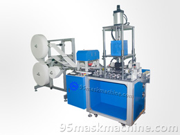 Automatic Filter Pad Forming Machine