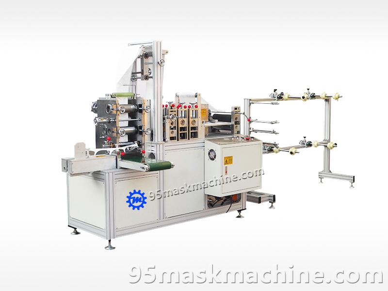 Folding Mask Machine