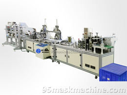 Full-automatic Dust Mask Making Machine