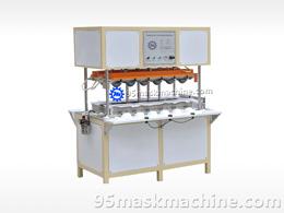 Respirator Forming Machine