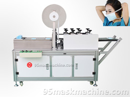Tie-on Surgical Mask Machine