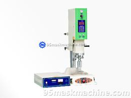 Mask Exhalation Valve Welding Machine