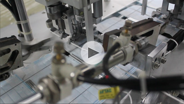Outer Ear-Loop Mask Making Machine Video